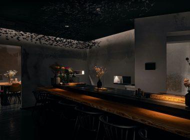 Ihro Bar