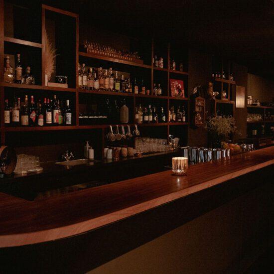 The Kinly Bar (neu)